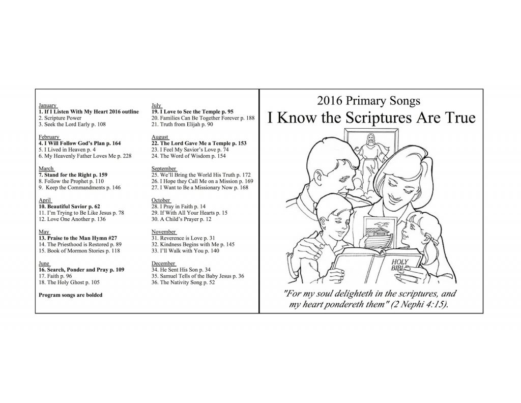 Camille's Primary Ideas: 2016 Primary Music CD to help your primary learn primary songs at home