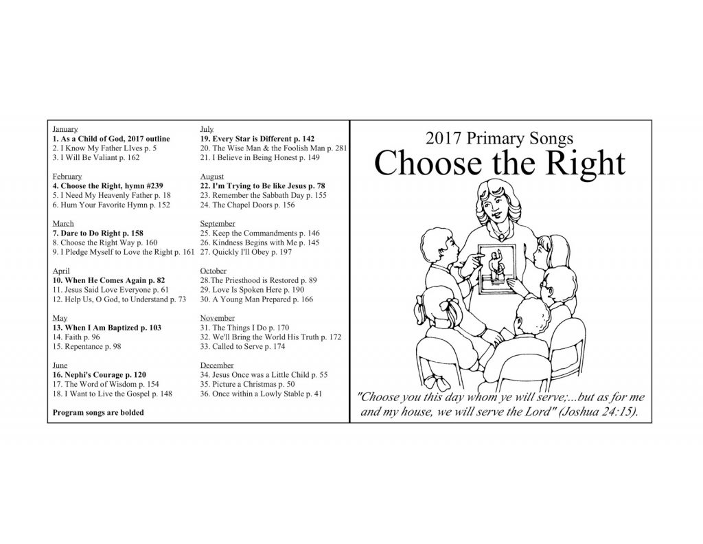 Camille's Primary Ideas: 2017 Primary Music CD to give as a gift