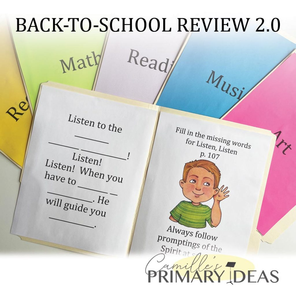 Camille's Primary Ideas: Back-To-School Review 2.0